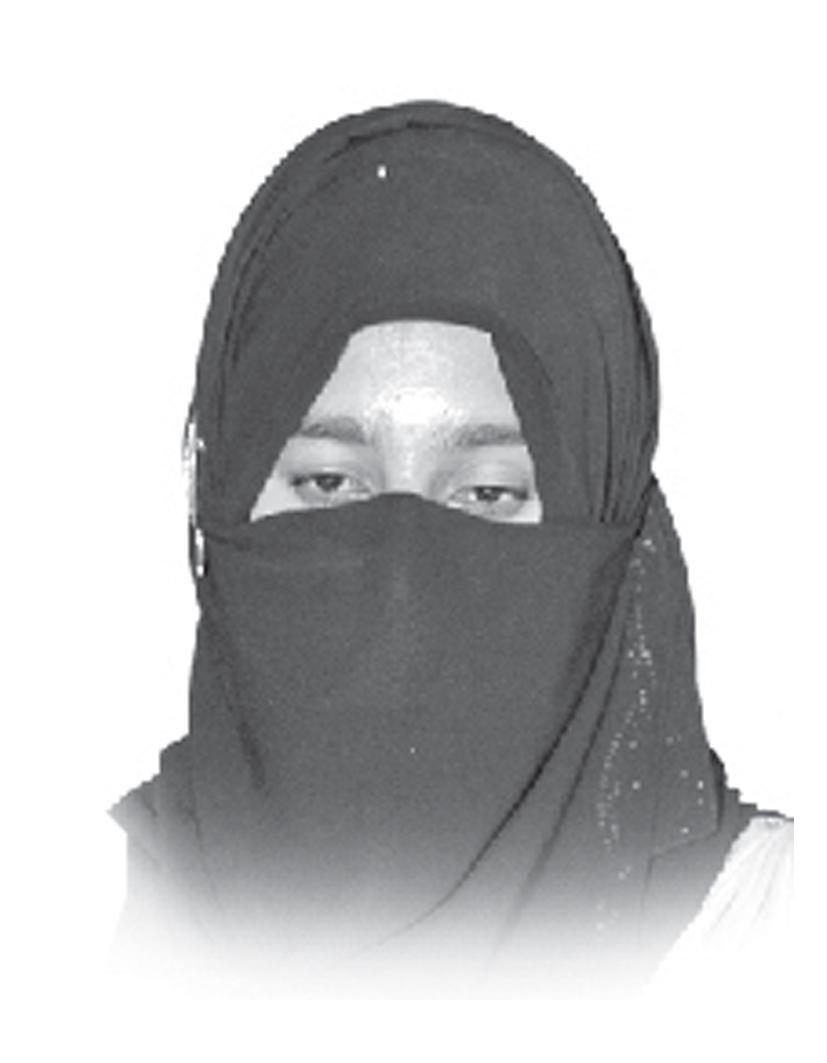 Areej Sadique