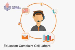 Education Complaint Cell Lahore