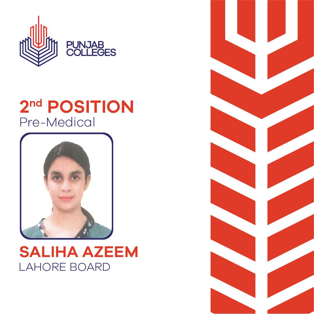 Saliha Azeem