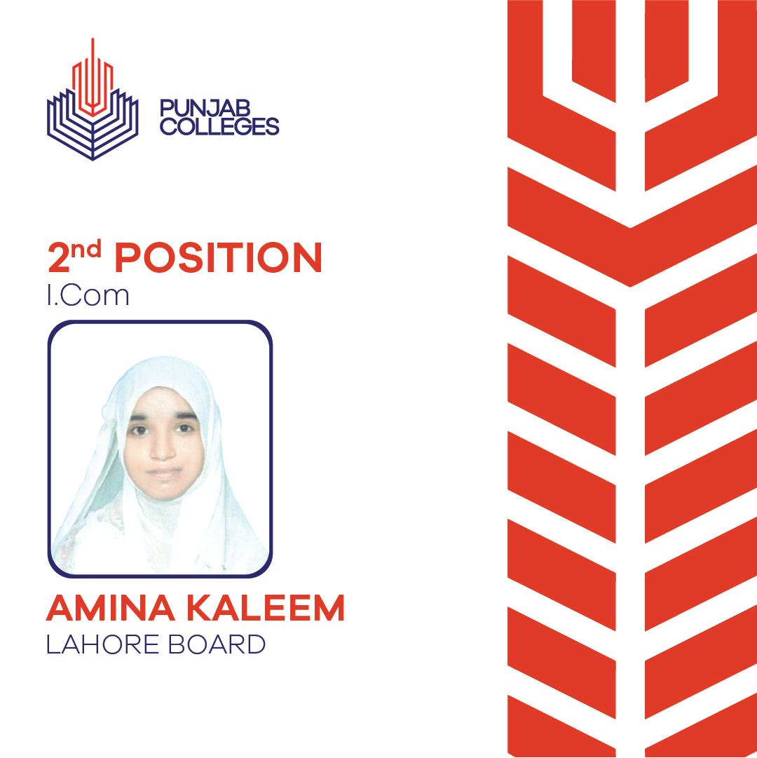 Amina Kaleem