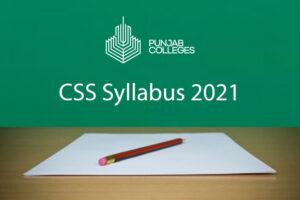 CSS Syllabus 2021