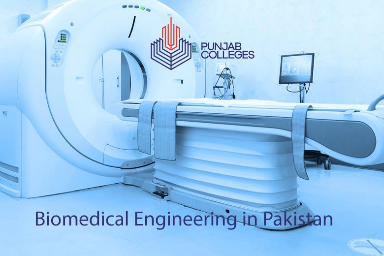 Biomedical Engineering in Pakistan