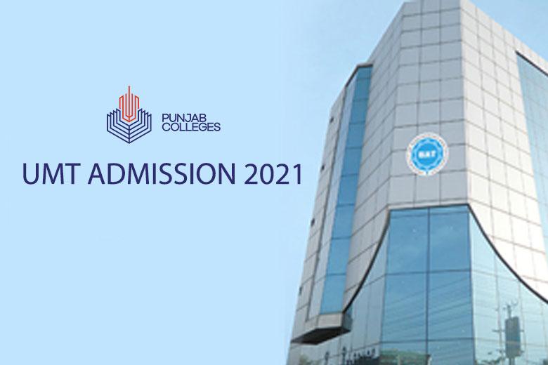 UMT Admission 2021