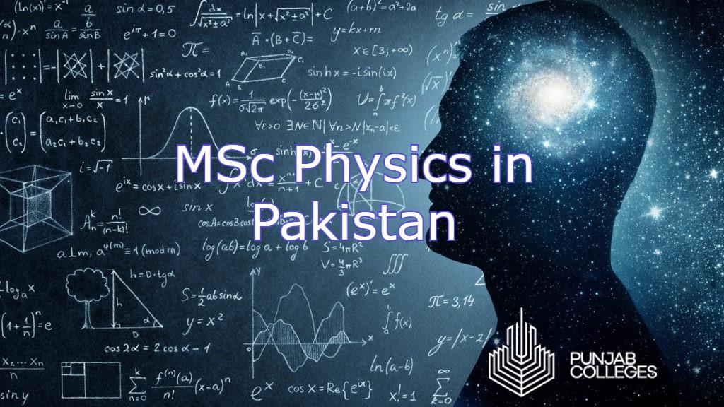 MSc Physics in Pakistan